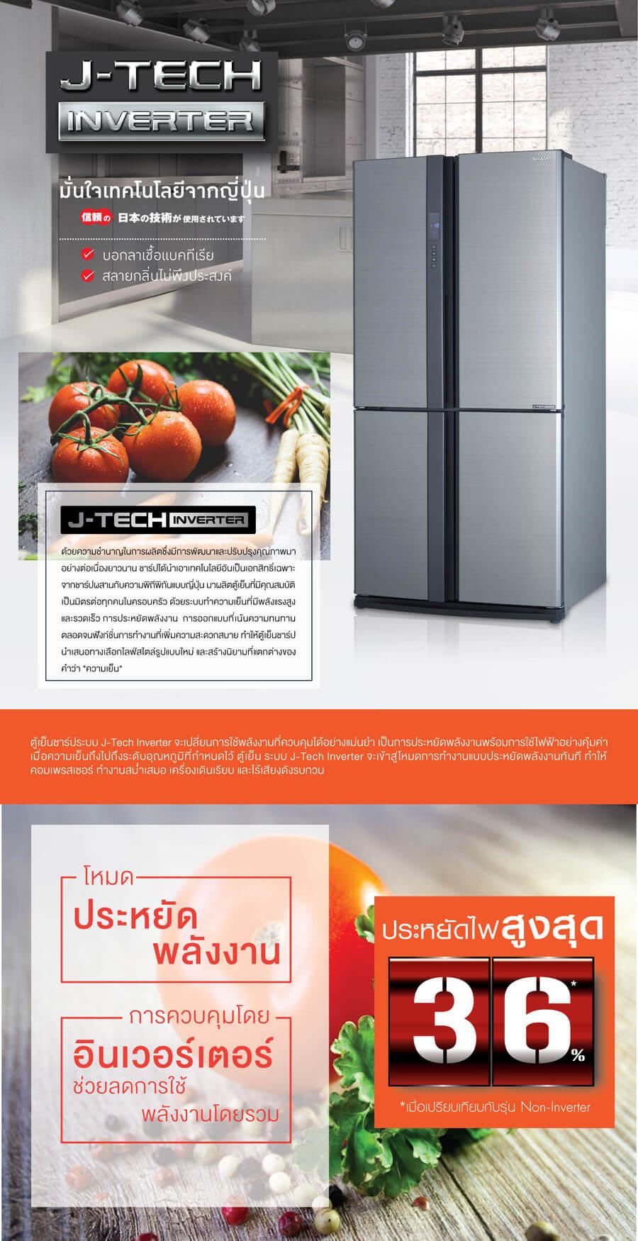 Refrigerator_Website_2017_1.jpg